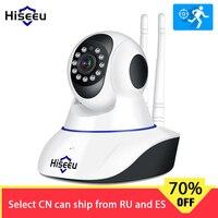 Hiseeu ホームセキュリティ 1080 1080P 3MP Wifi IP カメラオーディオ録音 SD カードメモリ P2P HD CCTV 監視ワイヤレスカメラベビーモニター