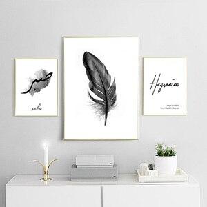 Image 2 - אללה האסלאמי וול אמנות בד פוסטר שחור לבן נוצת הדפסת מינימליסטי נורדי דקורטיבי תמונת ציור מודרני בית תפאורה