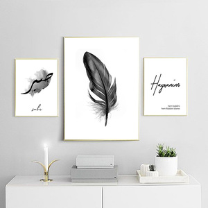 Image 2 - Allah Islamic Wall Art Canvas Poster Black White Feather Print Minimalist Nordic Decorative Picture Painting Modern Home Decor