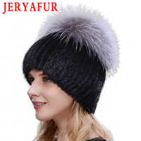 JERYAFUR 2017 new female fur hat woman warm protection ear mink and fox cap hair handmade free delivery winter ski cap