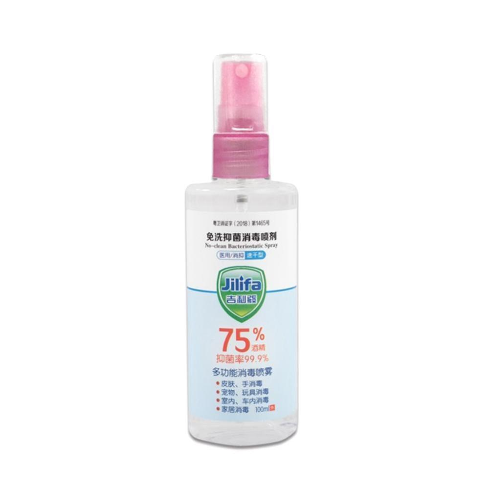 100ml Spray Portable Disposable 75% Alcohol Hand Gel Disinfection Sterilization Free Water Efficient Disinfection Hand Sanitizer
