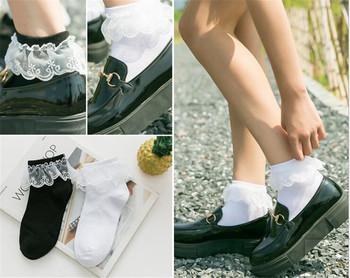 Lolita japoński dziewczyna urocza kobieta koronkowe krótkie skarpetki wiele kolory bawełniane skarpety B424 tanie i dobre opinie Kostiumy WOMEN Stałe Dla dorosłych