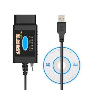Image 5 - ELM 327 V 1 5 PIC18F25K80 FORScan ELM327 V1.5 USB OBD2 סורק CH340 HS יכול/MS יכול עבור פורד OBD 2 OBD2 רכב אבחון אוטומטי כלי