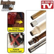 DROPSHIP New Hot Sale Flexible Furniture Chair leg Wood Floor Protectors Non Slip Feet