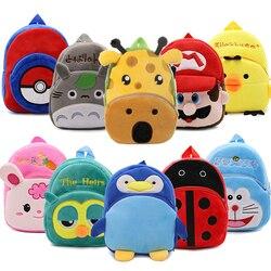 2020 bonito do miúdo da criança sacos de escola da criança mochila do jardim infância crianças meninas meninos mochila 3d dos desenhos animados animal saco