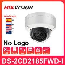 Hikvision IP Камера 4K 8MP HD ИК стационарная купольная DS-2CD2185FWD-I для OEM версия сети Камера PoE H.265 видеонаблюдения IP67