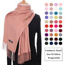 Женский кашемировый шарф, унисекс, толстые теплые зимние шарфы, Femme, Пашмина, платок, Шерстяной палантин, длинный, для джентльмена, деловой, шарфы