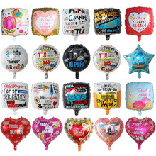 50 pçs 18 Polegada espanhol feliz dia dos pais e dia das mães balão de hélio feliz dia super papai mamãe balões pai festa decoração