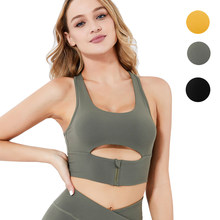 Women Sports Top Hollow Out Shock Proof Racerback 7397 Daily Tank Yoga GYM Padded Bras(China)
