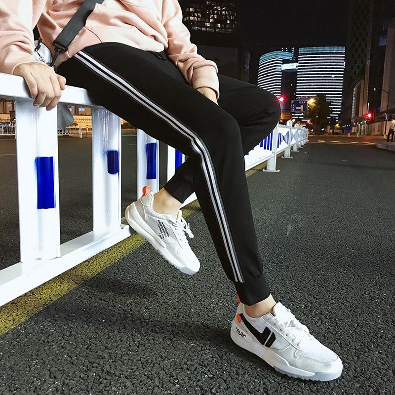 Network Red Pants Men's Korean-style Trend Capri Pants Loose-Fit Versatile Beam Leg Athletic Pants Popular Brand Harem Pants