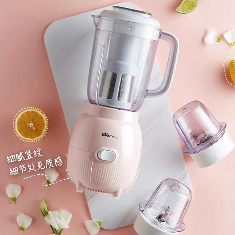 Pressed Soy Milk Cooking Machine Household Mini Small Food Bar Free Filter Baby Food Supplement Automatic Mixer 1