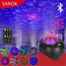 SAROK – Mini lumière de scène LED, Bluetooth, lampe de Projection d'étoiles musicales, commande vocale, Laser, à la maison, fête KTV
