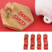 10 pièces Style chinois nouvel an boucles d'oreilles pour les femmes salutations rouge rectangulaire déclaration pendentif matériel bricolage bijoux accessoires