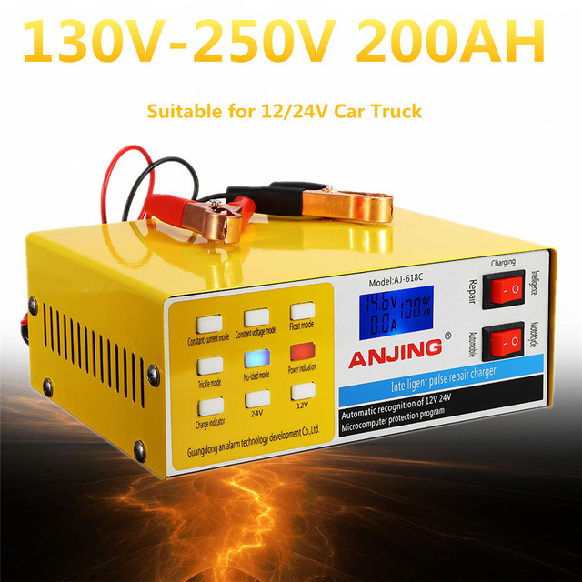 AJ-618C 250V 12/24V 200AH Repair Car Battery Charger Yellow Full Automatic Intelligent PWM 5Charging Modes Digital