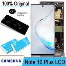 100% original display lcd de toque digitador da tela para samsung galaxy note 10 n970f n9700 nota 10 plus n975 note10 + peças reparo