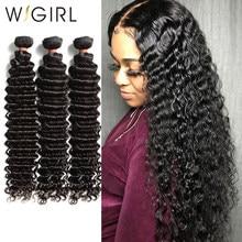 Wigirl onda profunda 8- 28 30 32 34 40 Polegada 1 3 4 pacotes cabelo brasileiro tecer onda de água feixes de cabelo humano extensões de cabelo encaracolado