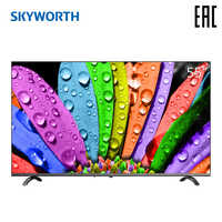 TV 55 zoll Skyworth 55Q20 4K AI smart TV Android 9.0