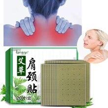Ulga w bólu Patch, 20 sztuk/pudło naklejki do masażu kołek termiczny samonagrzewający naturalny piołun naklejka na szyję, ramiona