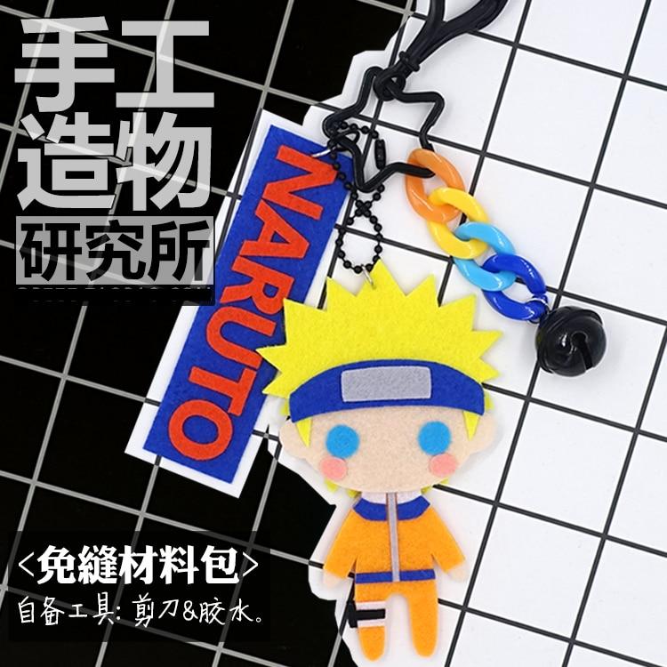 Anime Naruto 10cm Keychain Handmade Toys Stuffed Plush #4180 for Kids Children Birthday Gift