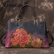 Johnature高級ハンドバッグの女性のバッグデザイナーの本革 2020 新しいハンドメイドエンボスレトロショルダー & クロスボディバッグ