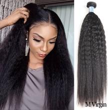 Аманда малазийские девственные волосы кудрявые прямые 1 шт необработанные яки девственные человеческие волосы Пряди 10-28 дюймов натуральный цвет