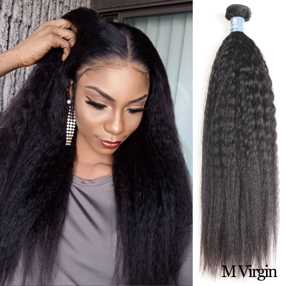 Amanda Kinky Straight Human Hair Bundles Malaysian Virgin Hair 1PC For Salon Human Hair Coarse Yaki Straight Hair Natural Color