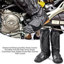 Водонепроницаемые мотоциклетные ботинки; Многоразовые Нескользящие дождевые зимние ботинки; регулируемые мотоциклетные ботинки