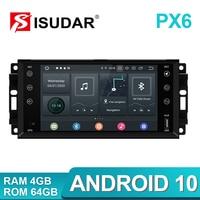 Isudar PX6 Android 10 1 Din Auto Radio For Jeep/wrangler/patriot/compass/journey Car Multimedia GPS 6 Core RAM 4GB ROM 64GB DVR