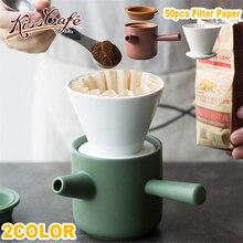 1Set Ceramics Coffee Cup Espresso Filter Cups V60 Funnel Drip Sharing pot Portable Accessories