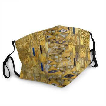Gustav Klimt Portrait Of Adele Bloch-Bauer Reusable Face Mask Anti Haze Dustproof Mask Protection Mask Respirator Mouth Muffle image