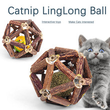 Catnip bola gato brinquedos interativos para gatinho matatabi polygonum limpeza gatos dentes saudável catnip bolas de madeira suprimentos para animais estimação