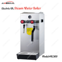 RC800 electric stainless steel steam water boiler Commercial 10L steam water boiling machine for making hot coffee/bubble tea hot plates mini silent electric ceramic furnace tea stove household glass bubble pot boiling machine non light new