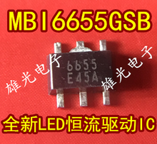 10PCS MBI6655GSB MBI6655 :6655 SOT89 Novo e original