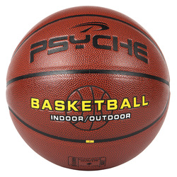 Manufacturers Direct Selling Special Offer Basketball Size 7 Genuine Product Psyche Wear-Resistant Anti-slip Pu Children Basketb