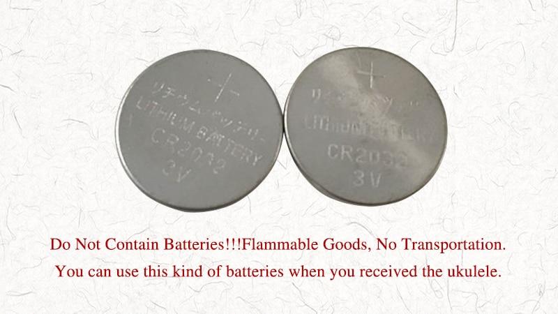 不包含电池