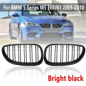 Image 1 - 2 pçs linha dupla grelhas de rim apto para bmw série 5 m5 sedan e60/e61 2003 2010 grills dianteiros brilho/fosco