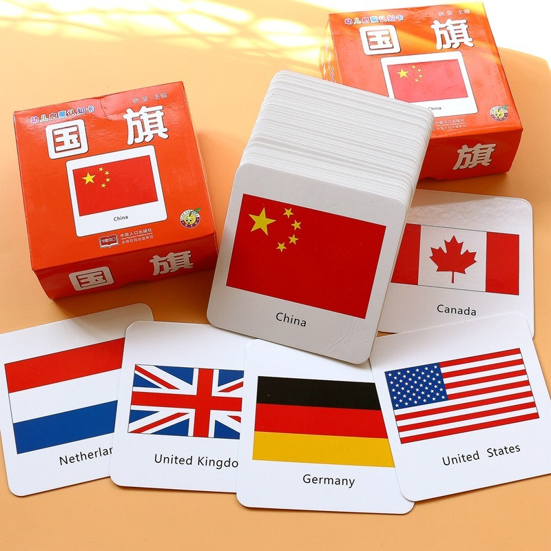 Baby Kids Enlightenment Cognitive Cards National Flag Flash Cards Early Educational Toys English Games Adult Children Memory Toy