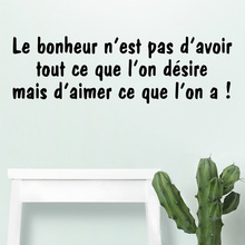 Quotes Le Bonheur nest pas Davoir Franch Words Wall Art Decal Sticker Mural For Living Bedroom Decoration Decals