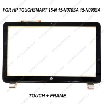 """15.6"""" new replace for HP Touchsmart 15-N 15-N070SA 15-N090SA touch digitizer glass +frame full tested black/sliver"""