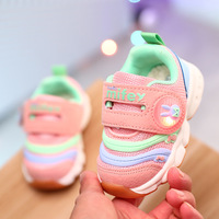 2019 Autumn New Children's Caterpillar Mesh Sneakers Baby Toddler Shoes Lighting Function Shoes