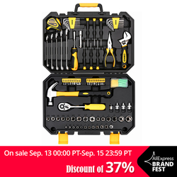 DEKO TZ128 Socket Wrench Tool Set Auto Repair Mixed Tool Combination Package Hand Tool Kit with Plastic Toolbox Storage Case