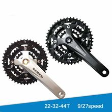 SHIMANO FC-M391 Acera 3X9S 27S Crank Set Bike MTB Mountain Bike Sprocket Bicycle parts Free Shipping(China)