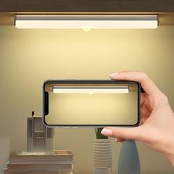 HOCO-penderie avec détecteur de mouvement PIR, Rechargeable USB, lumière LED, lampe nocturne, éclairage mural, pour escaliers de cuisine, veilleuse LED