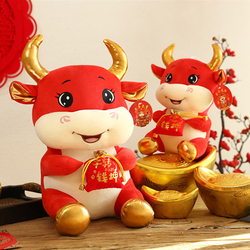 2021 New Year Chinese Zodiac Ox Cattle Plush Doll Red Milk Cow Mascot Plush Doll Pendant Desk Home Decration Gift