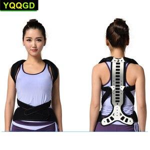 Image 2 - 1Pcs Posture Corrector Back Braces Shoulder Waist Lumbar Support Belt Humpback Prevent Body Straighten Slouch Compression Pain R
