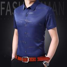 Лето отложной вниз воротник пуговицы карман короткий рукав мужчины рубашка уличная одежда