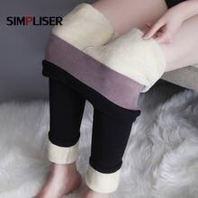 Очень теплые флисовые женские брюки черные серые высокоэластичные