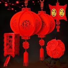 Красные бумажные фонари хорошего удачи, водостойкие, 88 см, для китайского Нового года, праздника Весны, праздника, вечеринки, домашний декор