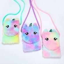 New 2019 Winter Girls Shoulder Bag Cute Unicorn Mini Handbags Rainbow Fur Crossbody Colorful Phone Pouch Belt Purse