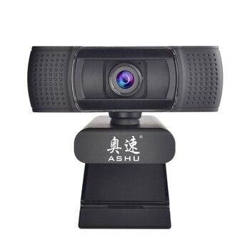 Computer Camera HD Webcam 1080P USB Camera Plug and play PC Camera Full Digital Noise Reduction Web Cam Widescreen Video Camera